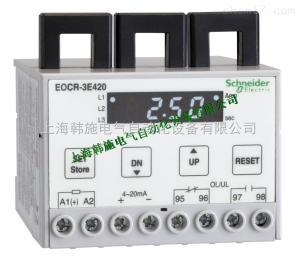 窗口式接線 施耐德EOCR3E420 電動機保護器