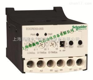 EOCRDS1-05S 韓國施耐德EOCR電子式 電動機 保護繼電器