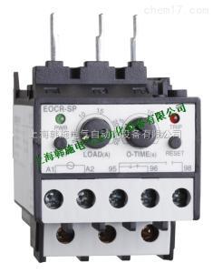 EOCRSP-40NM電動機保護繼電器
