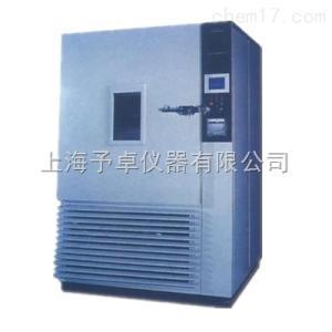 WGDK36050 高低温快速变化试验箱厂家