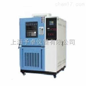 LP/CDW -800 超低温试验箱,超低温箱厂家