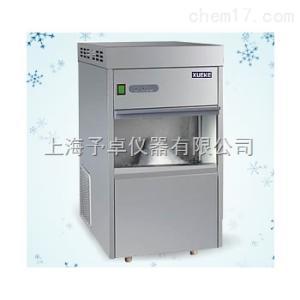 IMS-40 全自动雪花制冰机,上海雪花制冰机