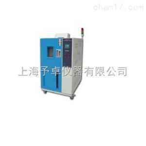 GDW-010 高低温试验箱,高低温交变箱报价