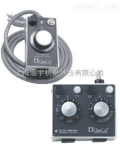104A PL3122/PL524 美国Glas-Col加热套手动控制器 Controls