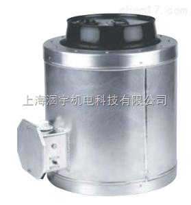 100D DH11124BCH Aluminum housed mantle for 5 gallon