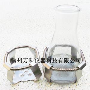 250ml500ml1000ml普通规格摇床烧瓶固定夹具