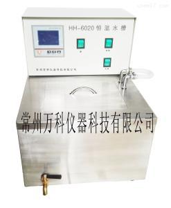 HH-501 超级恒温水浴