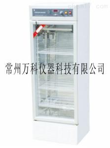 150BA 生化培养箱
