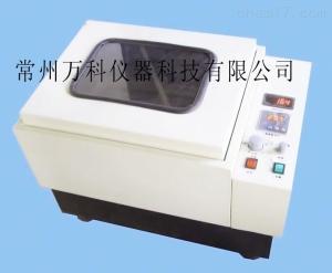 ZD-85 恒温气浴振荡器