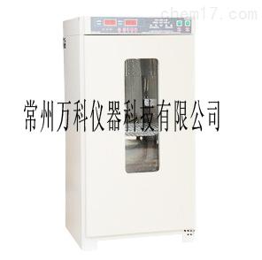MJ-100 霉菌培養箱
