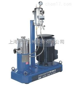 MHC 固液混合分散机、固液混合分散机厂家、固液混合分散机价格