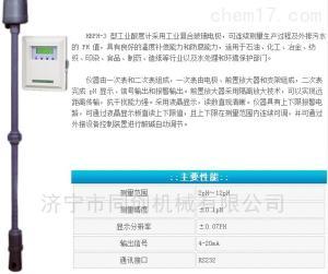 BHH1-HBPH-3 工業酸度計 工業PH計 PH儀