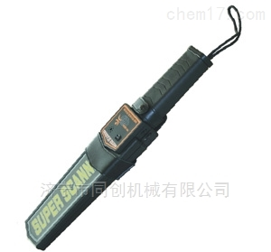TCMD-3003B1 手持金属探测仪