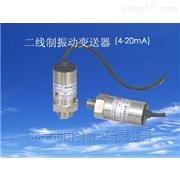 VRT-2T 振动速度(及温度)变送器 VRT-2T