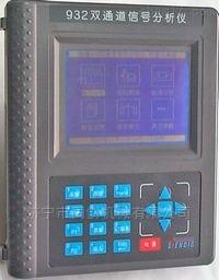 TC-BSZ600/932-S 促销  分析仪 动平衡仪 数据采集器