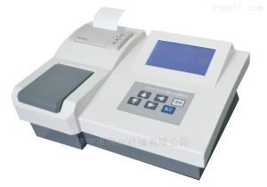 JJ-TN2A 实验室总氮测定仪 总氮检测仪