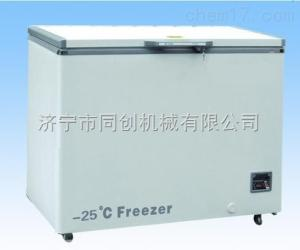 BL-460L 卧式单门冷冻冰箱 防爆冰箱