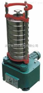 SZH-4B 自动标准振筛机