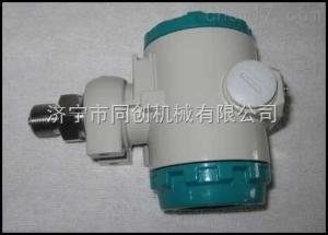 CBDY-1006 压力变送器 压力传感器