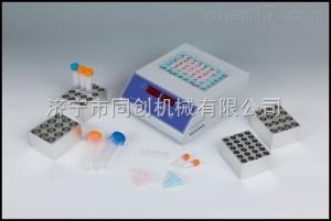 DH100-2 高温型干式恒温器