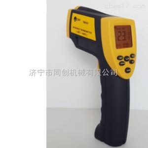 TM920 厂家直销 高温多功能红外测温仪
