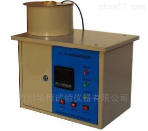 LZW-5 自动恒温数显沥青粘度器