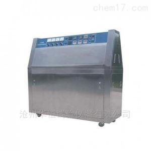 紫外線加速耐候試驗機