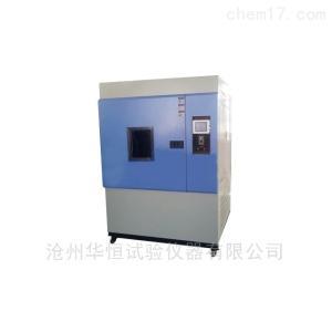 SN-Z1 氙气耐气候老化试验箱
