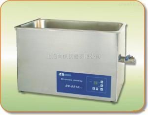 DS-8510DTH DS-8510DTH超聲波清洗器