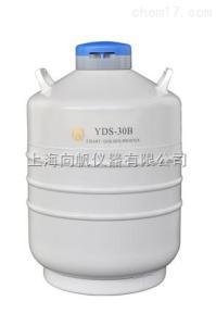 YDS-30B 运输型液氮罐容器,YDS-30B