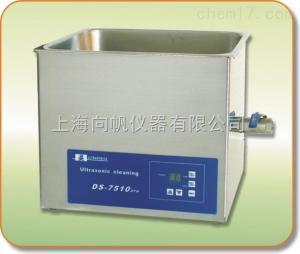 DS-7510DTH DS-7510DTH超聲波清洗器