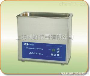 DS-3510DTH DS-3510DTH超聲波清洗器