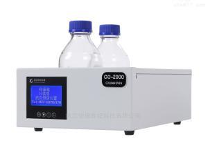 CO-2000L 制冷柱温箱价格