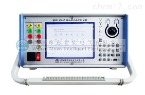 MOEN-6300继保仪