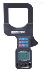 ME7300大口徑鉗形功率表-靈敏無比