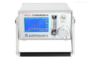 MELD-II SF6 智能精密露點儀 武漢摩恩
