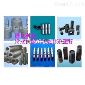 日本岛津石墨管206-50588