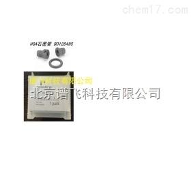 63-100012-00 美国瓦里安Varian石墨管63-100011-00