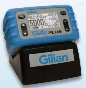 美國吉莉安GilAir Plus高低流量空氣采樣泵