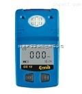 GS10-SO2手持式二氧化硫测定仪0~100ppm