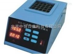 供应DIS-36台式多功能36孔COD消解器