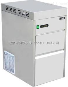 SZB-100 SZB-100全自动雪花制冰机