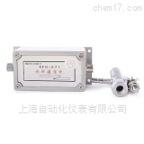 WFH-671 WFH-671型光导纤维式外温度检测器
