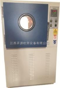 KY401B 熱老化箱