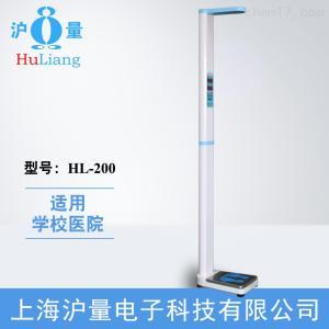 HL-200 超聲波智能體檢儀 語音播報數據實時傳輸 單位體檢專用