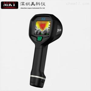 FLIR K2 美国菲利尔FLIR K2经济型消防热像仪