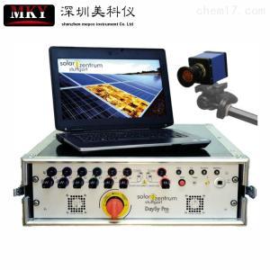 DaySy Pro 1000 太阳能光伏检测