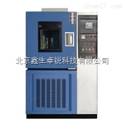 GDW系列高低温试验箱 温度老化试验箱