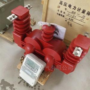 JLSZV-10 10KV干式高壓計量箱生產廠家報價