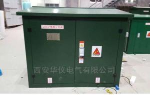 厂家提供电缆分支箱外观设计、结构设计报价